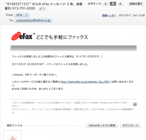 eFax10