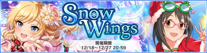 Snow Wings