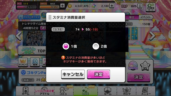 deresute_music_box_012