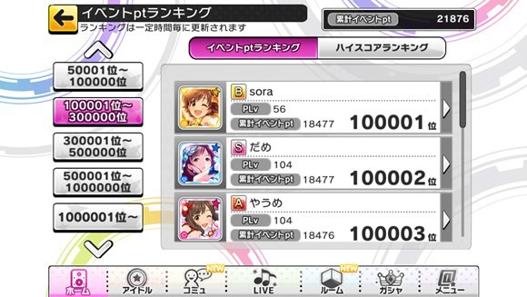 deresute_visual_result_100k001
