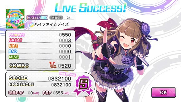 deresute_dance2_result0002