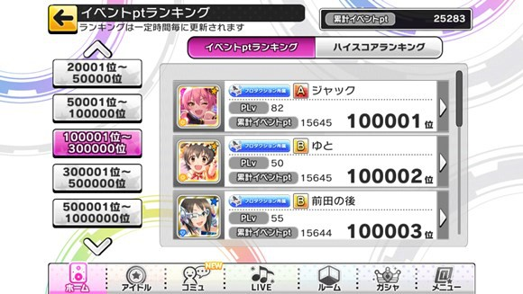 deresute_dance2_result001