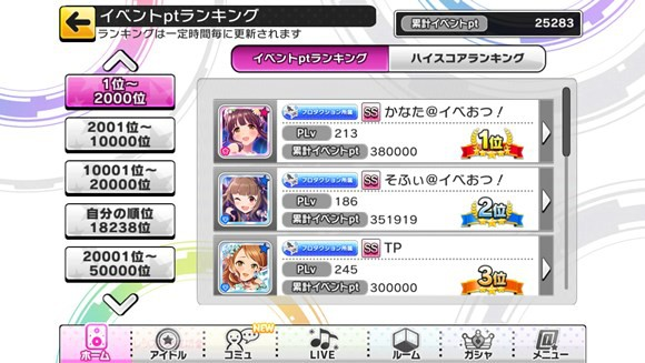 deresute_dance2_result002