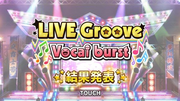 deresute_live_groove_8th_result_004