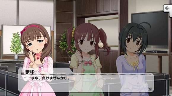 deresute_love_destiny_015