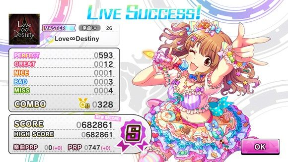 deresute_love_destiny_036