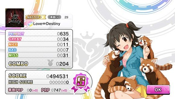 deresute_love_destiny_044