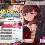 deresute_love_destiny_sq