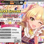 deresute_live_groove_beyond_the_starlight_sq