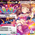 deresute_live_party_2_sq