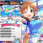 deresute_near_to_you_sq