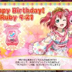 sukufes_ruby_birthday_sq