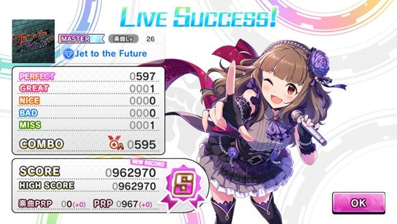 deresute_jet_to_the_future_result_003