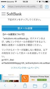 softbank_iikaimono_no_hi_pocky_005